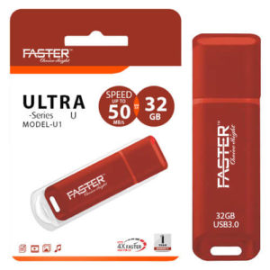 Faster 32GB USB 3.0 Flash Drive Price in Pakistan